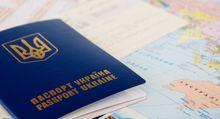 Закордонний паспорт без черги і штовханини – в центрі Львова
