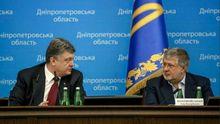 Нацбанк секретною постановою відтермінував борги ПриватБанку, — ЗМІ