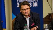 Главное в сутки: появился представитель Украины при Совете Европы, новый Facebook-скандал