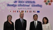 Сложная ситуация в Украине вошла в топ-тем саммита министров G7