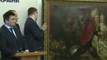 СБУ знайшла кілька викрадених картин з голландського музею
