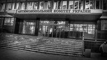 Антимонопольний комітет поставив Коломойського на місце