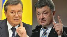 Украина превращается в очаг напряженности в самом центре Европы, — Foreign Policy