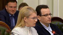 Тимошенко решила обратиться в Конституционный суд
