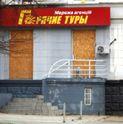 Письмо из Луганска: главная страшилка — Украина готовится атаковать