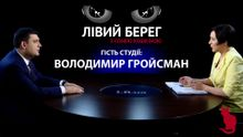 У меня есть только одно обязательство — перед украинским народом, — Гройсман