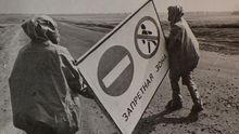 Було враження, що розпочалась атомна війна, — ліквідатор Чорнобильської катастрофи