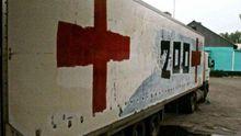 Тела двух российских военных привезли в морг Донецка, — разведка