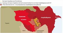 Нагорный Карабах — объект российской гибридной войны