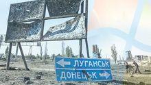 Сколько украинцев хотят амнистии для сепаратистов: интересные цифры