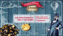 На 760-річчя Львова у місті пройде масштабний фестиваль їжі