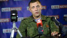 """""""Покушение"""" на главаря террористов Захарченко прокомментировали в СБУ"""