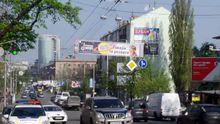На украинских дорогах набирает популярность новый вид мошенничества