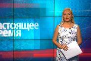 Настоящее время. Украинцы экономят на самом дешевом. Россияне протестуют против высоких тарифов