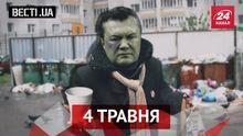 """Вести.UA. Крик отчаяния от Януковича. Швеция """"подарила"""" Украине часть России"""