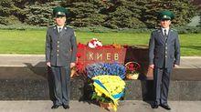 У стен Кремля по-особенному почтили город-герой Киев