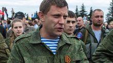 Главарь боевиков окружил себя серьезной охраной