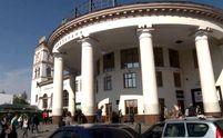 Станцію метро Вокзальна у Києві частково перекриють: графік