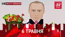 Вести Кремля. Болотная: 4 года спустя. Россия сэкономит на параде