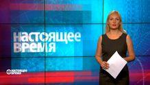 Настоящее время. Росія проведе парад у Сирії. Скільки коштує патріотизм