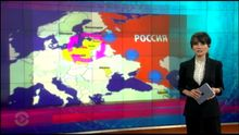 Настоящее время. Итоги. За сколько часов Россия может захватить Прибалтику
