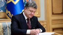 Порошенко підписав закон, який дозволяє Луценкові стати генпрокурором