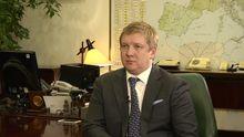 """За економію тепла українці мають отримувати """"живі"""" гроші, — голова """"Нафтогазу"""""""