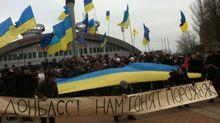 Евромайдана на Донбассе и в Крыму не было, — новый учебник истории