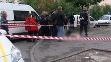 Криваве вбивство у Києві: чоловіка зарізали біля супермаркету