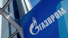 """""""Газпром"""" выставил Украине счет за поставки газа на Донбасс"""