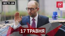 Вести.UA. Ляшко разведал план нелюдей из БПП. Береза выяснил, чем занимается Яценюк