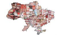 До Дня вишиванки: сорочки з усіх регіонів України
