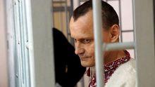 Присяжні в Чечні оголосили вердикт українцям Карпюку та Клиху