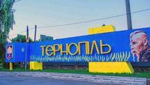 Российскую музыку запретили в Тернополе