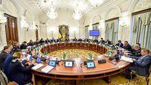 РНБО затвердила важливе рішення для вступу в НАТО