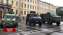 Техніка війни. Нове озброєння для української армії. Кулемет для Яценюка
