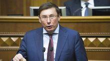 Луценко зробив перестановки в ГПУ: перші рішення