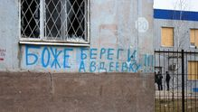 Ситуация на Донбассе внезапно обострилась
