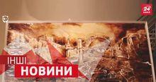ІНШІ новини. Як художник створює картини кавою. Правильна реклама країни від швейцарців