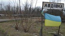 Массовый обстрел Авдеевки: волонтеры показали видео