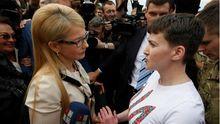 Савченко скликала на зустріч однопартійців