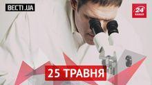 Вєсті.UA. Влада Криму пробила нове дно цинізму. Скільки вчених втекло з України