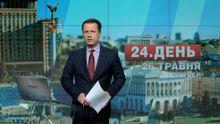 Выпуск новостей 26 мая по состоянию на 16:00