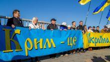 """В оккупированном Крыму заработало """"Украинское радио"""""""