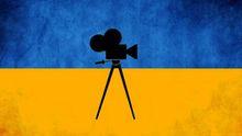 """Лучшие украинские фильмы прошлого года: кому вручили отечественный """"Оскар"""""""