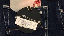 Сакварелидзе засветился в джинсах за почти 30 тысяч гривен
