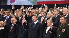 Колишній СБУшник видав великий компромат на Партію регіонів