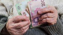 Что дают, то и жуем, — как выживают крымские пенсионеры