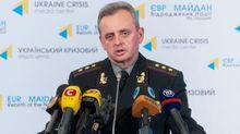 Генштаб ВСУ готовится к широкомасштабной агрессии России против Украины
