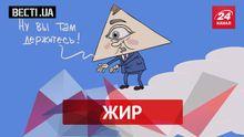 Вєсті.UA. Найжирніші новини тижня: Кличко насмішив новим ляпом. Епічна відповідь Медведєва